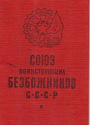League of Militant Atheists - Image: Soyuz Voinstvuyushchikh Bezbozhnikov Membership Card