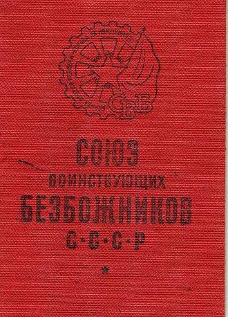 Marxist–Leninist atheism - The membership booklet of the League of Militant Atheists in the Soviet Union