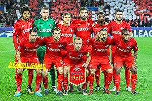 2017–18 FC Spartak Moscow season - Image: Spartak Moscow Sevilla