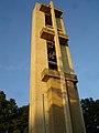 Springfield, IL - Thomas Rees Memorial Carillon2.jpg