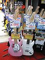Squier Hello Kitty Stratocaster, Pignose, Legend, Bacchus guitars.jpg