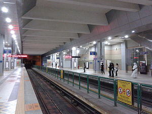Sri Rampai LRT station - The current Sri Rampai LRT Station at night heading south as of February 2013