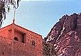St Catherine's monastery Sinai desert. - panoramio.jpg
