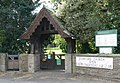 St John the Baptist lych gate - geograph.org.uk - 551183.jpg