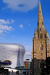 St Martins church and Bullring -Birmingham -England.jpg