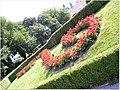 Stadtpark 010 (4279260680).jpg