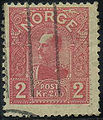 StampNorway1907Scott66.jpg