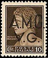 StampVenezia-Giulia1945Michel1.jpg