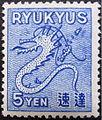 Stamp Ryukyu(Okinawa) 5B-Yen special delivery.jpg