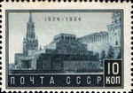 Stamp Soviet Union 1934 CPA455.png