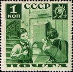 Stamp Soviet Union 1936 CPA529Aa.png