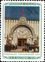 Stamp Soviet Union 1940 CPA755.png