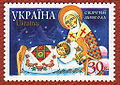 Stamp Svyatyi Mykolay 2002.jpg