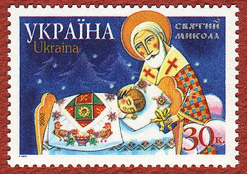 Stamp Svyatyi Mykolay 2002.jpg