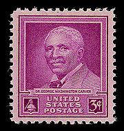 1948 US Postage Stamp