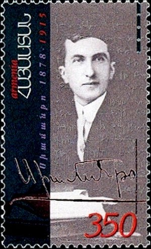 Siamanto - Siamanto on a 2003 Armenian stamp