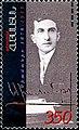 Stamp of Armenia h291.jpg