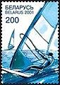 Stamp of Belarus - 2001 - Colnect 280990 - Windsurfing.jpeg