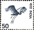 Stamp of India - 1975 - Colnect 145635 - 1 - Virgin Crane Anthropoides virgo.jpeg