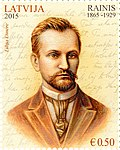 Stamp of Latvia 2015 Rainis.jpg
