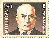Stamp of Moldova md106cvs.jpg