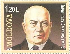 Stamp of Moldova md106cvs