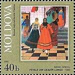 Stamp of Moldova md425.jpg