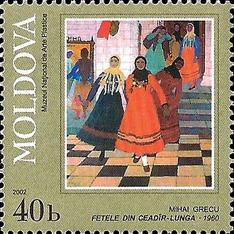 Ceadîr-Lunga - Image: Stamp of Moldova md 425