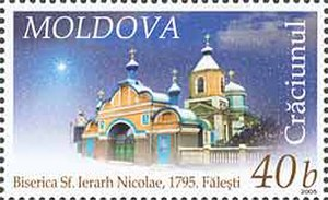 Fălești - Image: Stamp of Moldova md 533