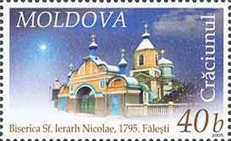 Fălești - Image: Stamp of Moldova md 533