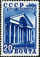 Stamp of USSR 1532.jpg