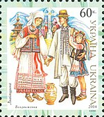 Stamp of Ukraine s629.jpg