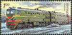 Stamp of Ukraine s942.jpg