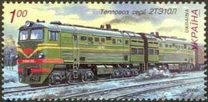 2те10л 25 центов 1976 сша