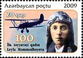 Stamps of Azerbaijan, 2009-872.jpg