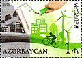 Stamps of Azerbaijan, 2016-1243.jpg