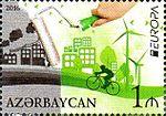 Stamps of Azerbaijan, 2016-1243.jpg