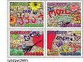 Stamps of Georgia, 2013 (15).jpg