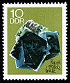 Stamps of Germany (DDR) 1969, MiNr 1469.jpg