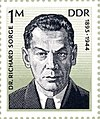 Stamps of Germany (DDR) 1976, MiNr 044.jpg
