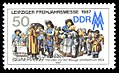 Stamps of Germany (DDR) 1987, MiNr 3081.jpg