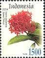 Stamps of Indonesia, 015-04.jpg