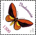 Stamps of Indonesia, 061-07.jpg