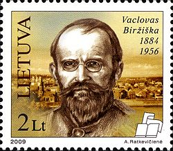 Stamps of Lithuania, 2009-05.jpg