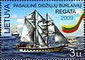 Stamps of Lithuania, 2009-27.jpg