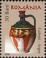 Stamps of Romania, 2006-067.jpg