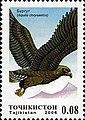 Stamps of Tajikistan, 013-06.jpg