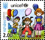 Stamps of Ukraine, 2013-25.jpg