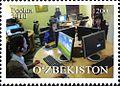 Stamps of Uzbekistan, 2010-49.jpg