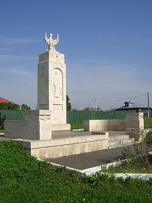 Starodub-on-the-Klyazma - A monument commemorating the 850th anniversary of Starodub